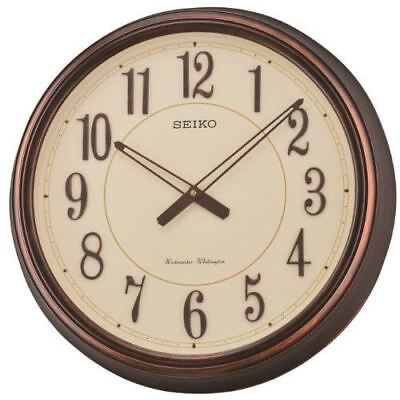 Seiko Westminster/Whittington Dual Chimes Wall Clock  Beige (QXD212B)