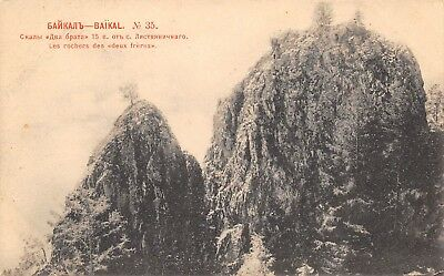 Baikal Russia c1905 Postcard The Rocks of the Two Brothers Text in Cyrillic