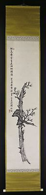 "JAPANESE HANGING SCROLL ART Painting ""Pinetree"" Asian antique  #E2536"