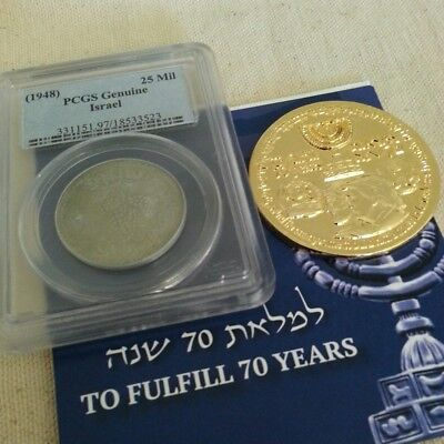 1948 Israel 25 Mil 1st year PCGS & 2018 70 Years Gold Redemption Coin