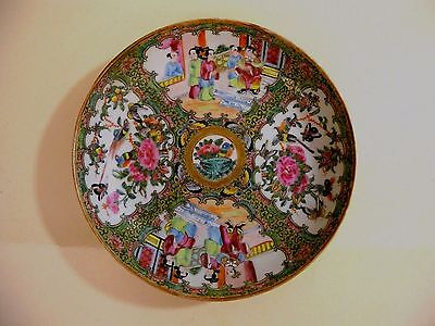 Chinese Famille Rose Medallion Shallow Bowl 19th Century Export Porcelain