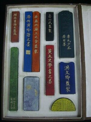 A Set of 10pcs Rare Fine Quality Old Chinese Colourful Carving Ink Sticks Marks