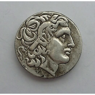 Ancient Greek Silver Drachm Plated Coin of Alexander III The Great Rare