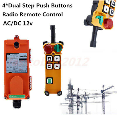 12V 4 Buttons Key Two Double Steps Industrial Radio Remote Control Hoist Crane