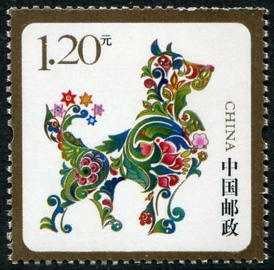 New Year's Greetings Dog mnh stamp 2018 China PRC
