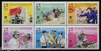 15th Anniv. of the Garrison of the People's Liberation Army in Macau bk 6 stamps