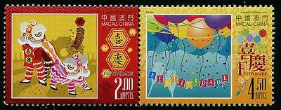 Festivities se-tenant pair of mnh stamps 2015 Macau Macao Lion Dancers Balloons