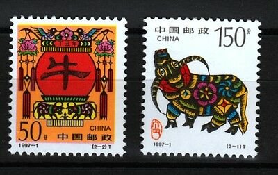 New Year of the Ox set of 2 stamps mnh 1997-1 China #2747-8