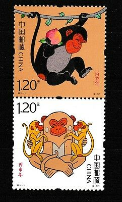 Year of the Monkey mnh se-tenant pair of stamps ex-booklet 2016-1 China 4339-40