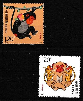 Year of the Monkey mnh set of 2 stamps 2016-1 China 4339-40