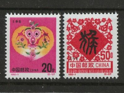 Year of the Monkey mnh set of 2 stamps 1992-1 China #2378-9