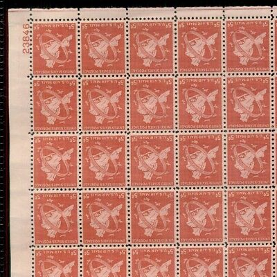 US #C38 5¢ New York City, Complete sheet of 50, og, NH, VF, partial sheet shown