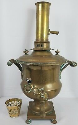 "Antique 19th or 18th Century Large 24"" Russian Samovar"