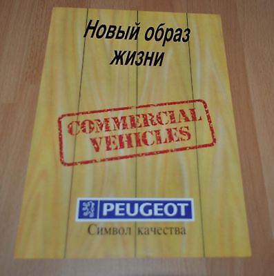 Peugeot 504 & J5 Commercial Vehicles Brochure Prospekt Prospectus RU Edition