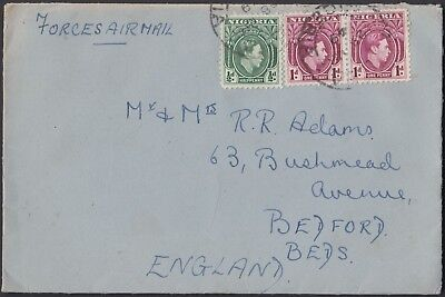Nigeria Africa Kg Vi 3 Values On Forces Airmail Cover To England.