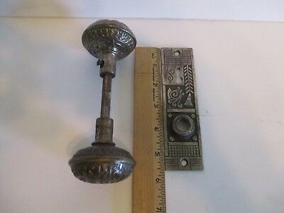 Antique Victorian Door Knob Ser AND Backplate-AESTHETIC, EASTLAKE Knob Hardware