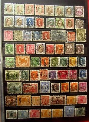 IRAQ Old Stamps COLLECTION Mostly OFFICIAL - Used - VF - r39e6432