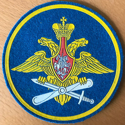"""RUSSIAN ARMED FORCES """"Air Force"""" PATCH BADGE UNISSUED"""