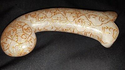 Indo Persian Mughal agate dagger handle hand engraved gold 99 Names of Allah swt