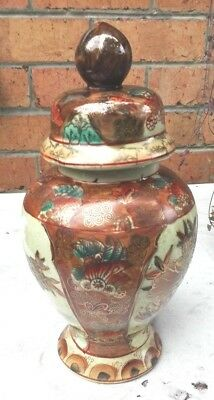 Chinese Ginger Jar - Great condition and fantastic patterns