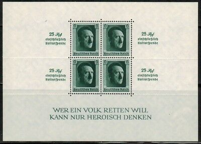 Germany Third Reich Souvenir Sheet 1937 # B104 MNH