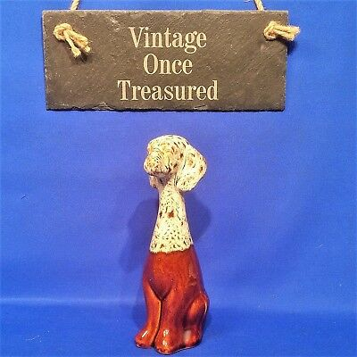 Cambrian Studio Ware Wales - Pointer Dog Figurine - Vintage Brown Honeycomb VGC