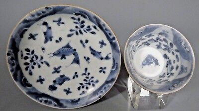 China Chinese Porcelain Blue & White Cup & Saucer w/ Fish Decor ca. 18-19th c.