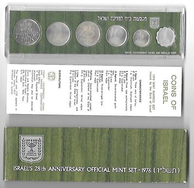 ISRAEL 1976 OFFICIAL MINT ISSUE COIN SET IN ORIGINAL PLASTIC CASE & BOX 28th ANN