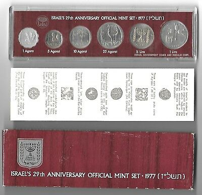 ISRAEL 1977 OFFICIAL MINT ISSUE COIN SET IN ORIGINAL PLASTIC CASE & BOX 29th ANN