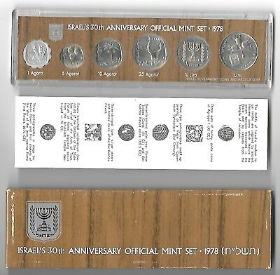 ISRAEL 1978 OFFICIAL MINT ISSUE COIN SET IN ORIGINAL PLASTIC CASE & BOX 30th ANN