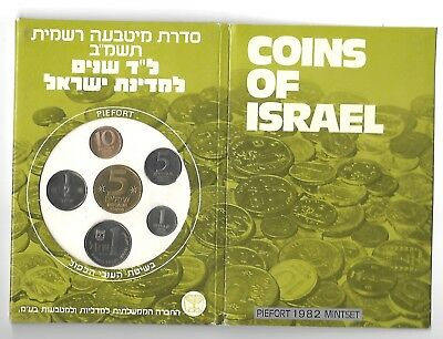 Israel 1982 Piefort Mint 6 Coin Set In Official Folder