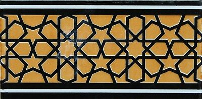 "4""x8"" (10cmx20cm) Black and Mustard Turkish Iznik Geometric Pattern Tile Border"