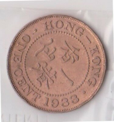 (H101-38) 1933 Hong Kong one cent (AM)