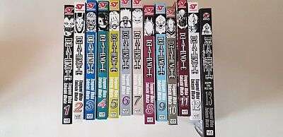 Death Note Complete Manga Set Volumes 1 - 13 Excellent Condition