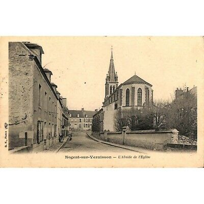 [45] Nogent-sur-Vernisson - L'Abside de l'Eglise.