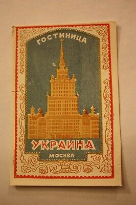 Vintage Moscow Russia Hotel Water Decal Travel Vacation Luggage