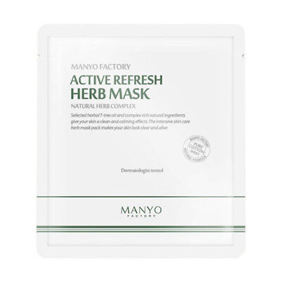 [MANYO FACTORY] Active Refresh Herb Mask - 2pcs / Free Gift