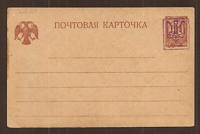 Ukraine 1918 Kiev type 3 trident overprint on Russian postal card ... unused