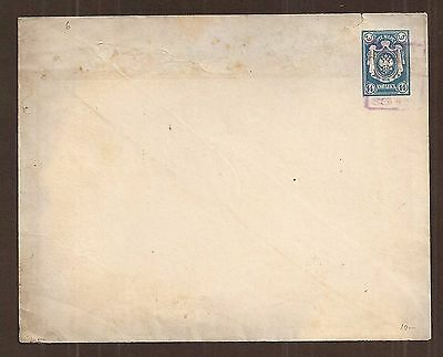 Ukraine 1918 Kiev type 4 trident overprint on Russian postal envelope…expertised
