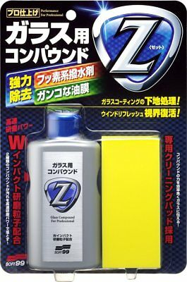 Soft99 Glass Compound Z Polishing Cleaner Windshield Window Detailing Repellent