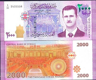 Syria 2015 (2017),  2000 Syrian Pounds , Banknote UNC