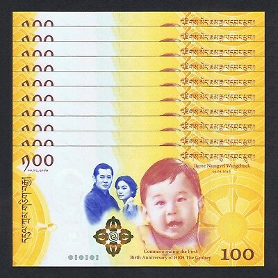 2016 (2018) Bhutan 100 Ngultrum P-New Unc *royal Baby Comm No Folder* Lot 10 Pcs