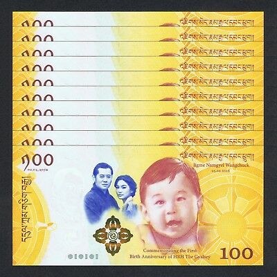 2016 (2018) Bhutan 100 Ngultrum P-New Unc > Royal Baby Comm No Folder Lot 10 Pcs