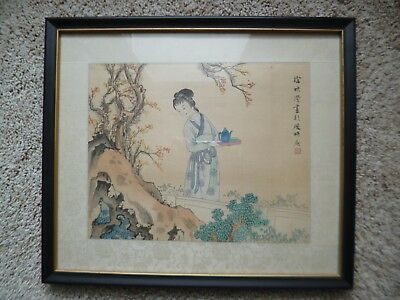 """Chinese, Framed """"original"""" Hand Painted Picture,  Chinese Lady Looking At Flower"""