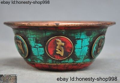 rare old Tibet Buddhism bronze Gilt mosaic turquoise Tibetan Text bowl bowls cup