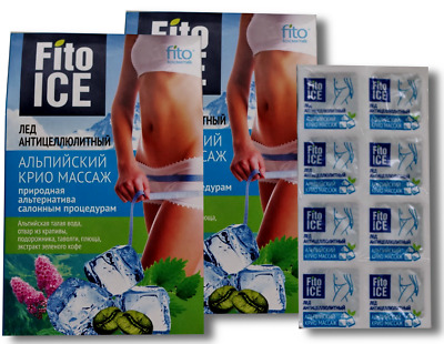 Fitocosmetic  STRONG Anti-cellulite  ice removes cellulite smoothes firms LOT2