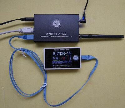AVRT11 APRS TERMINAL BOX-Automatic Position Data Reporting System Terminal