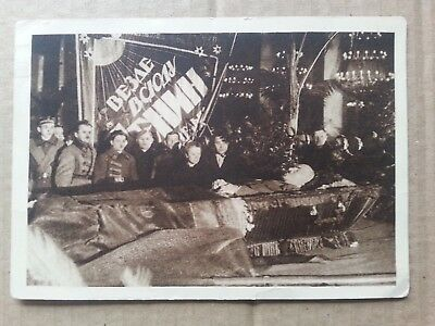 RUSSIAN VINTAGE POST CARD LENIN IN COFFIN Very Rare 1933