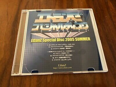 EtlanZ Special Disc 2005 SUMMER - EtlanZ Doujin Video Game Music CD Soundtrack