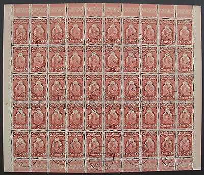 Yemen 1947-58 San'a Palace 4b issue...  FULL SHEET !! ... Sc.56 ... CV $80